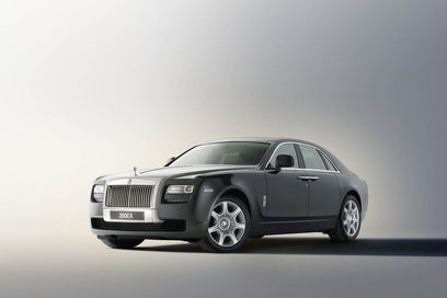 The new Rolls-Royce 200EX