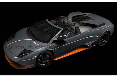 The new Lamborghini LP650-4