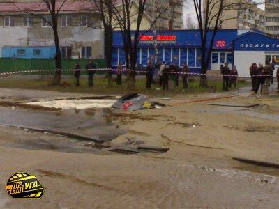 Car Falls into Hole