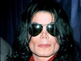Michael Jackson Jokes