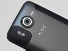 HTC Desire HD (ACE) Leaked