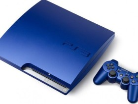 Titanium Blue PS3 for Gran Turismo 5