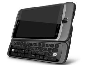 New HTC Desire Handsets