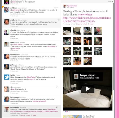 New Twitter Media Gallery