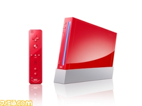 Red Wii, Mario 25 year Limited Edition