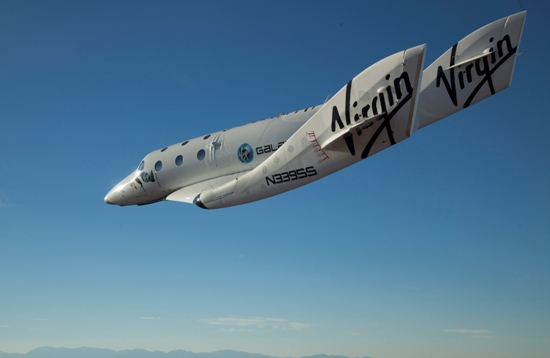 Virgin Enterprise Spaceship