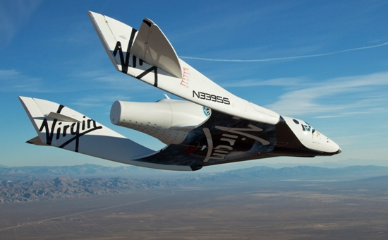 Virgin Galactic Enterprise