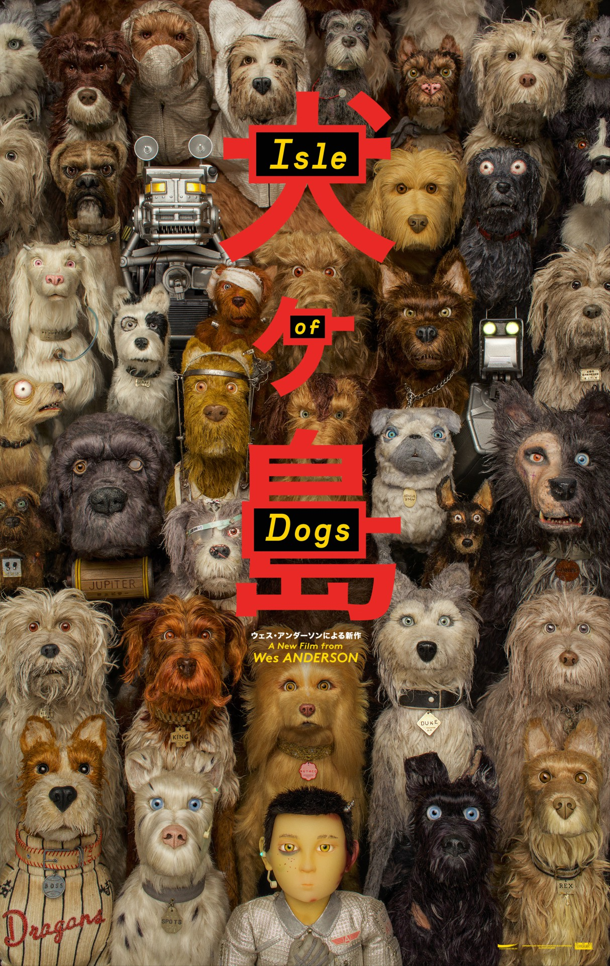 isle-of-dogs-film-review-wes-anderson-4