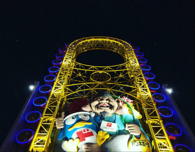 Ebisu Tower Osaka Dotonbori