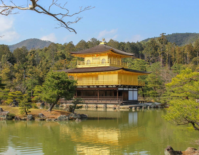 Kinkaku-ji Golden Temple Kyoto