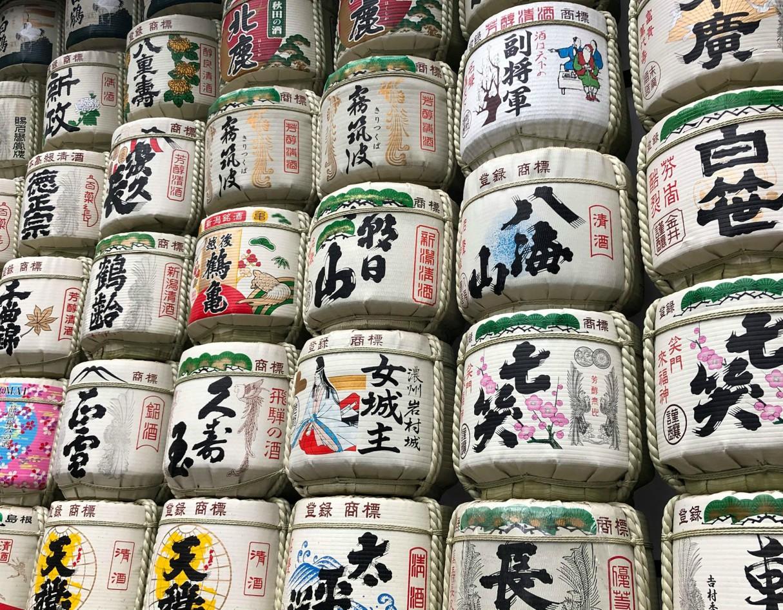 Sake Barrels Japan